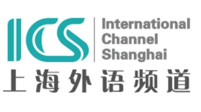 International Channel Shanghai