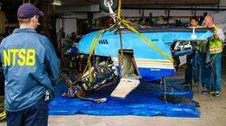 WatchStreem - Alaska Aircrash Investigations