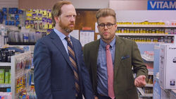 Ezstreem - Adam Ruins Everything