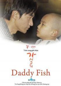 cover for Daddy Fish