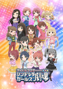 The Idolm@ster Cinderella Girls Gekijou