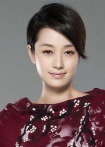 Ma Li Yi