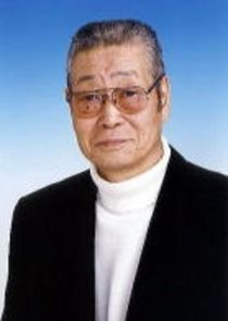Seizô Katô