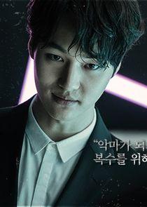 Lee Sung Hoon