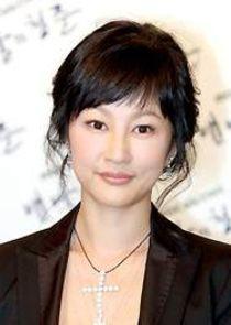 Ha Yoo Mi