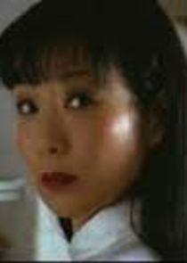 Akemi Otani