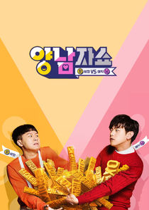 Yang and Nam Show