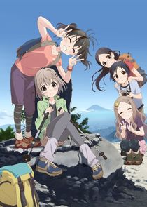cover for Yama no Susume