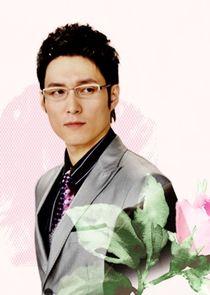 Yoon Suk Bin