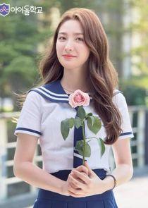 Kim Eun Suh