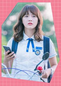 Ra Eun Ho
