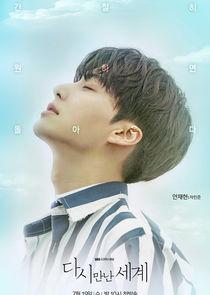 Cha Min Joon