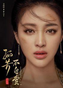 Yao Tian