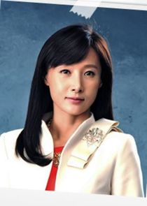 Yoon Young Hye