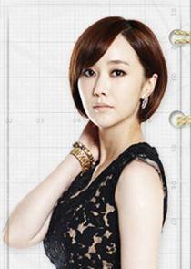 Yoo Chae Kyung