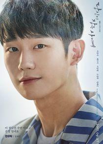 Lee Yoo Bum