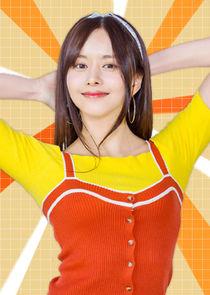 Yoon Bo Reum