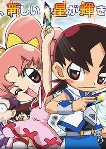 Shinseiki Duel Masters Flash
