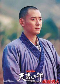 Xu Zhu