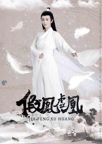 Ye Qing Ge
