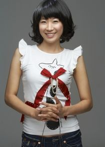 Jun Hye Jin