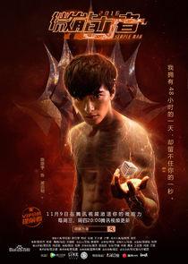 Gu Hao Ming