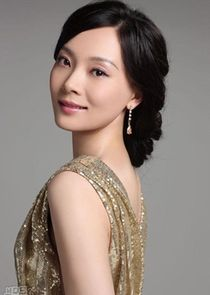 Chen Shu