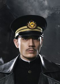 Dou Shi Xiao