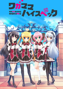 cover for Wagamama High Spec