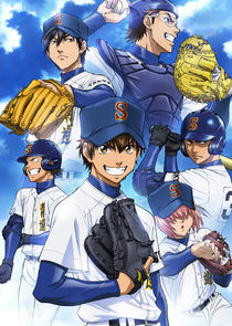 Ezstreem - Watch Ace of Diamond