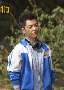 Lu Xing He