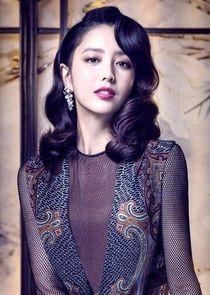 Lin Yi Yi