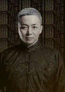 Zhang Mo Lin
