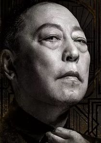 Huo Tian Hong