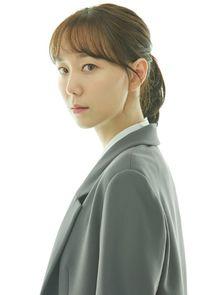 Song So Eun