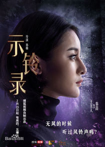 Qin Miao