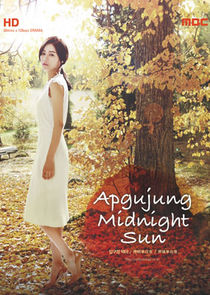 Apgujeong Midnight Sun