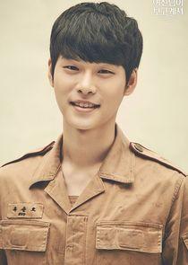Yoon Ji On