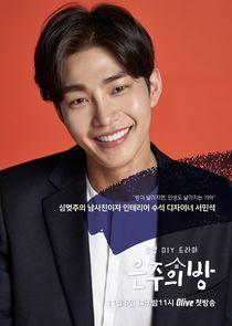 Seo Min Suk