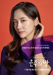 Ryo Hye Jin