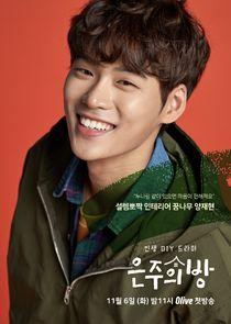 Yang Jae Hyun