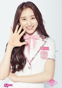 Lee Chae Yun