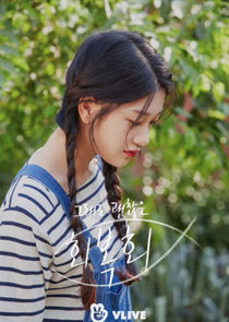 Lee Seo Yun