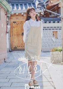 Baek Ji Hun