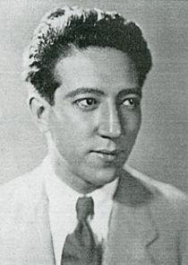 Ureo Egawa