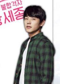 Kang Se Jong
