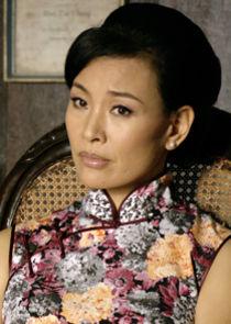 Patricia Cheng