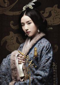 Tang Jie