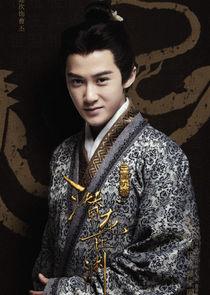 Cao Yu