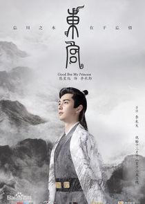 Li Cheng Yin